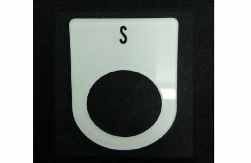 เนมเพลทอะคริลิค แบบห่วง 22 มม. พื้นขาว อักษรดำ